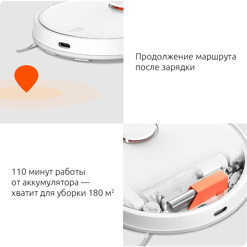 robot_pilesos_mijia_lds_vacuum_cleaner_cherniy16.jpg