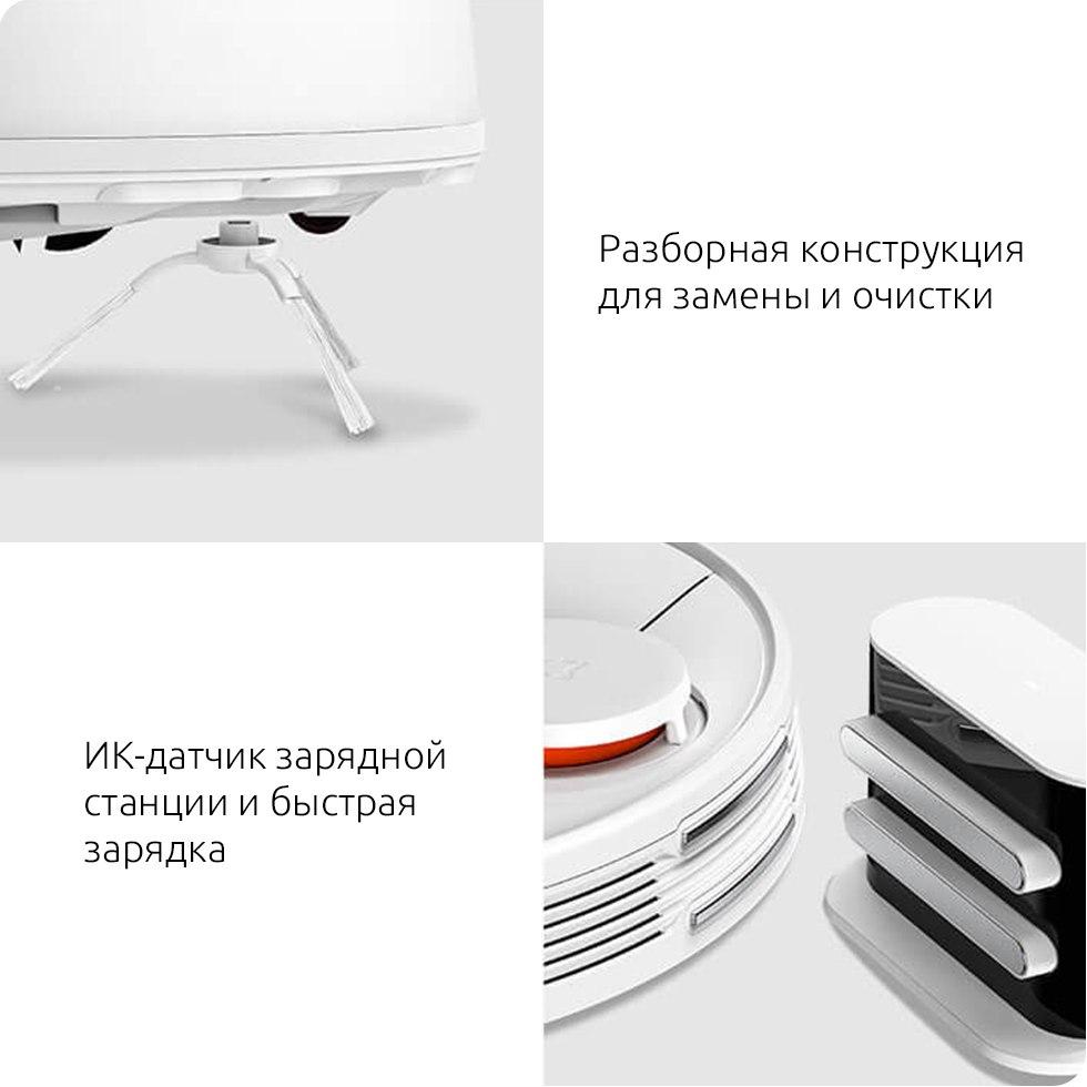 robot_pilesos_mijia_lds_vacuum_cleaner_cherniy17.jpg
