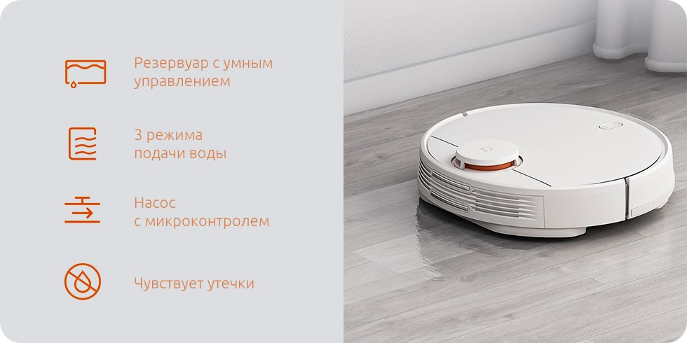 robot_pilesos_mijia_lds_vacuum_cleaner_cherniy5.jpg