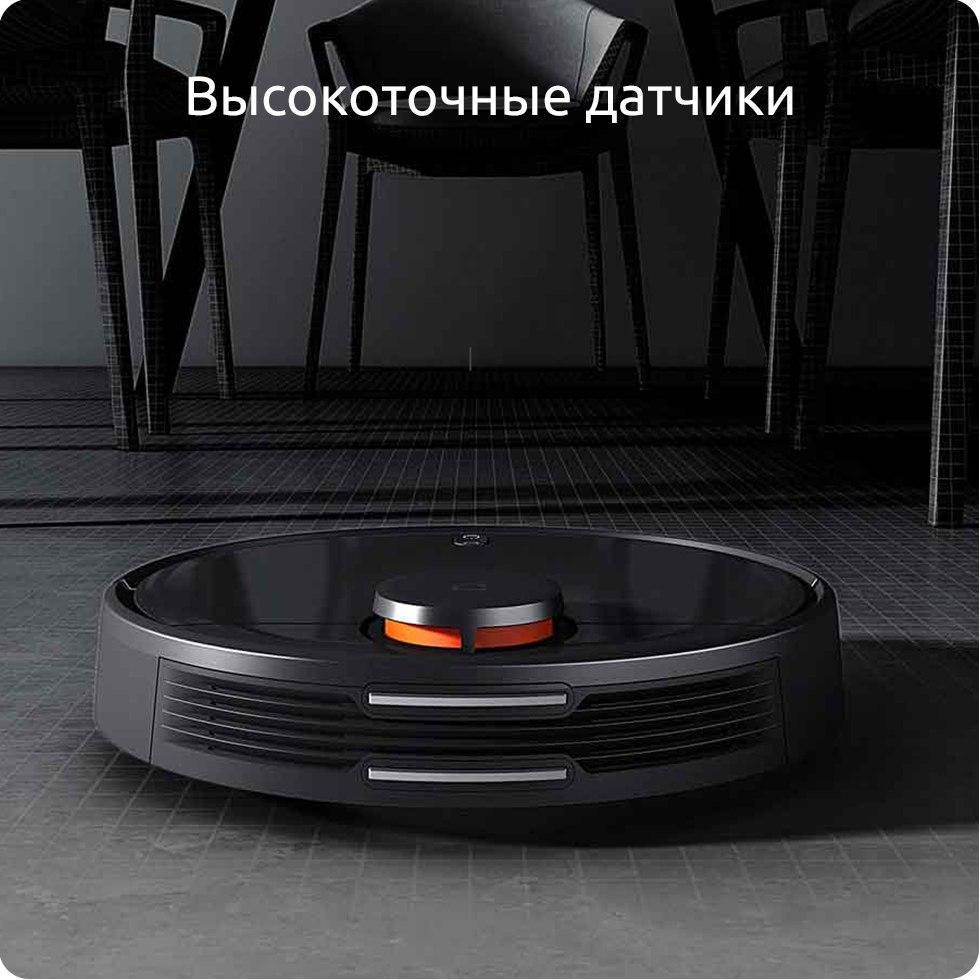 robot_pilesos_mijia_lds_vacuum_cleaner_cherniy14.jpg