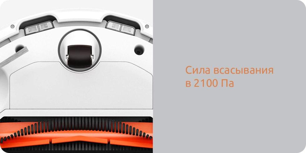 robot_pilesos_mijia_lds_vacuum_cleaner_cherniy6.jpg