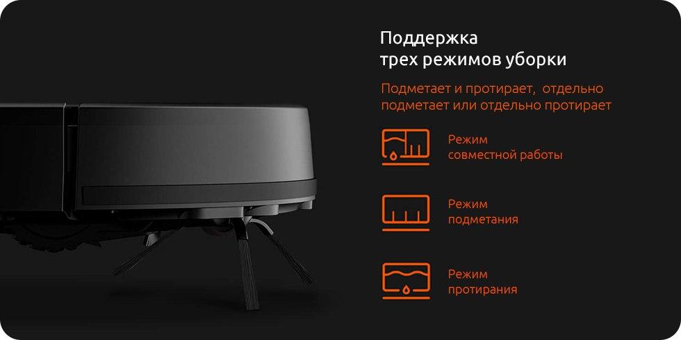 robot_pilesos_mijia_lds_vacuum_cleaner_cherniy3.jpg