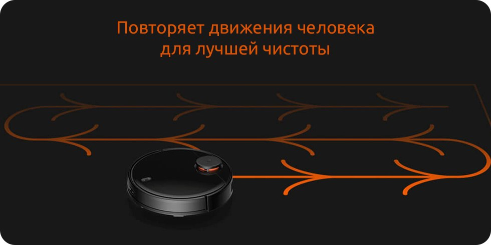 robot_pilesos_mijia_lds_vacuum_cleaner_cherniy4.jpg