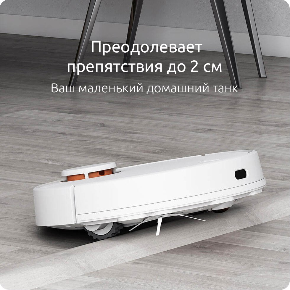 robot_pilesos_mijia_lds_vacuum_cleaner_cherniy15 (1).jpg
