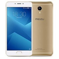 Смартфон Meizu M5 Note 64Gb Gold