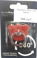 Попсокеты Metal ring Assorti