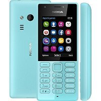 Телефон Nokia 216 DS Blue