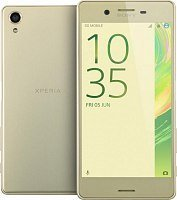 Смартфон Sony Xperia X Lime Gold