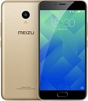 Смартфон Meizu M5 16 Gb Gold